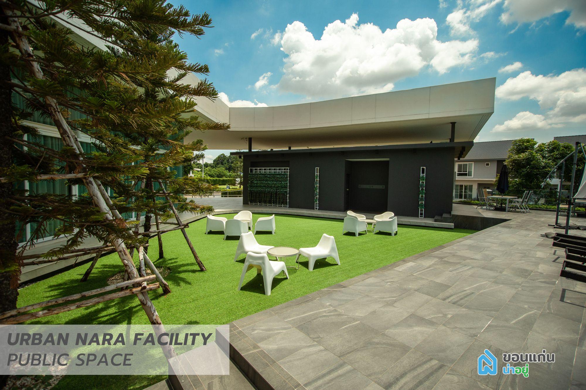 บ้านแฝด บ้านเดี่ยว โครงการบ้าน โครงการจัดสรร เออเบินนารา สนามบิน มะลิวัล์ ขอนแก่น