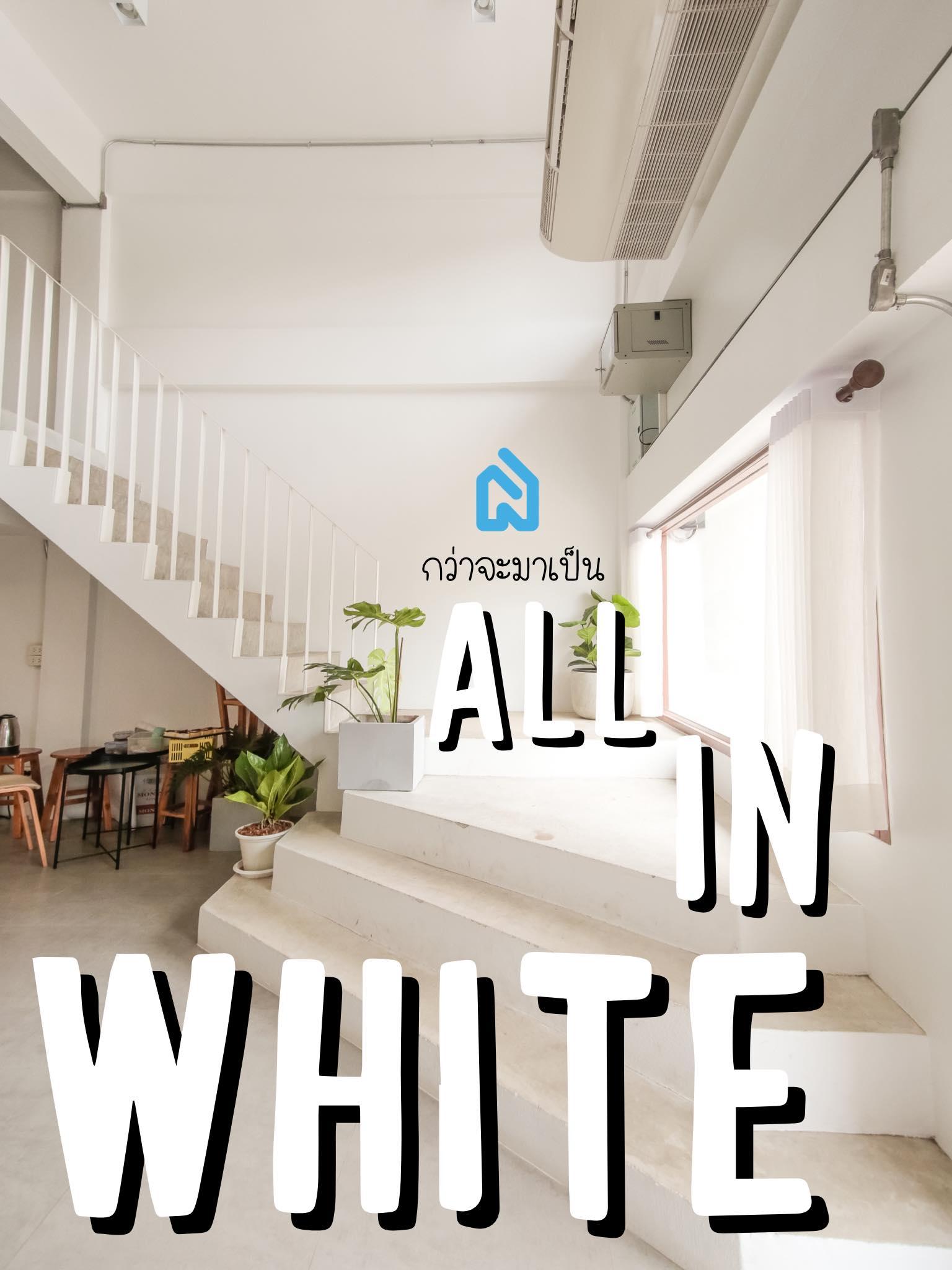 All in white Cafe ขอนแก่น