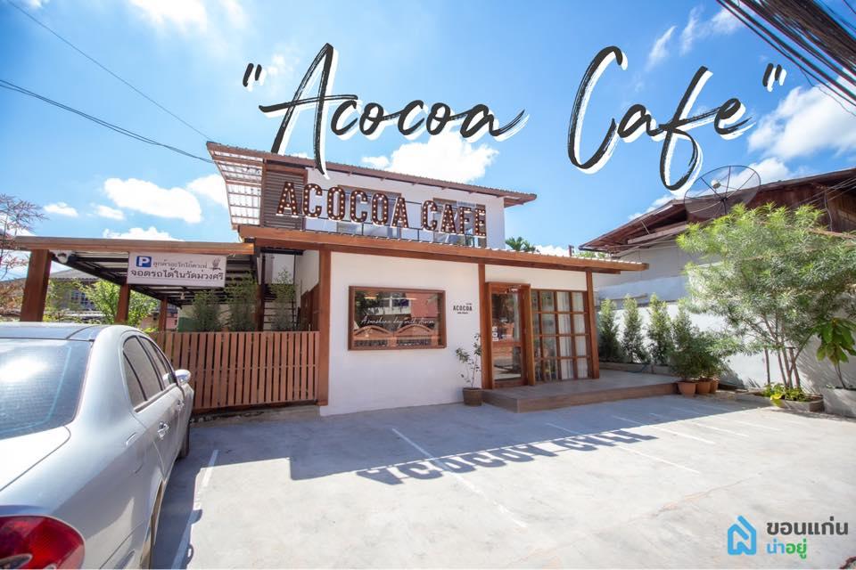 """Acocoa Cafe เปลี่ยนบ้านไม้สุดพังเป็น ร้านโกโก้ สไตน์ """"มูจิ ญี่ปุ่น"""""""
