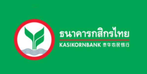 โปรดอกเบี้ยบ้าน ธนาคารกสิกรไทย