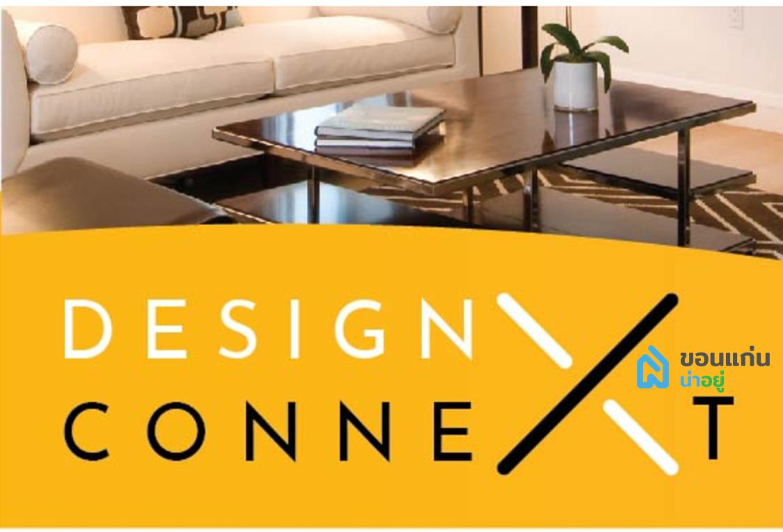 Design Connext ศูนย์รวมไอเดียออกเเบบบ้าน เเละการตกเเต่ง..