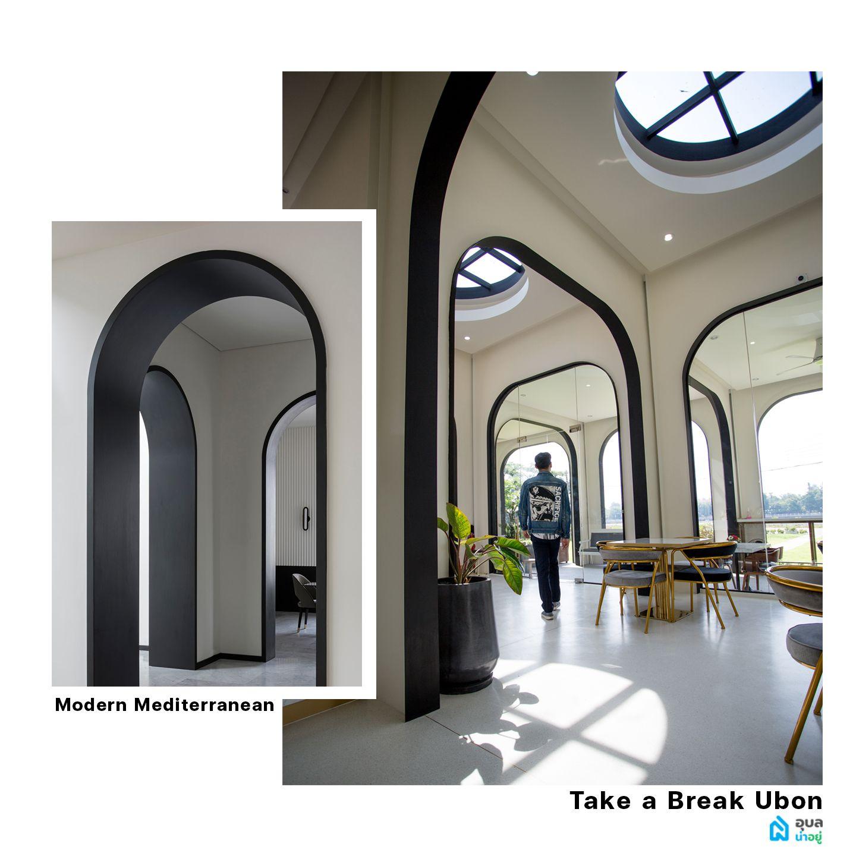 Take a Break - คาเฟ่อุบลสไตล์ มินิมอลผสมโมเดิร์นเมดิเตอร์เรเนียน