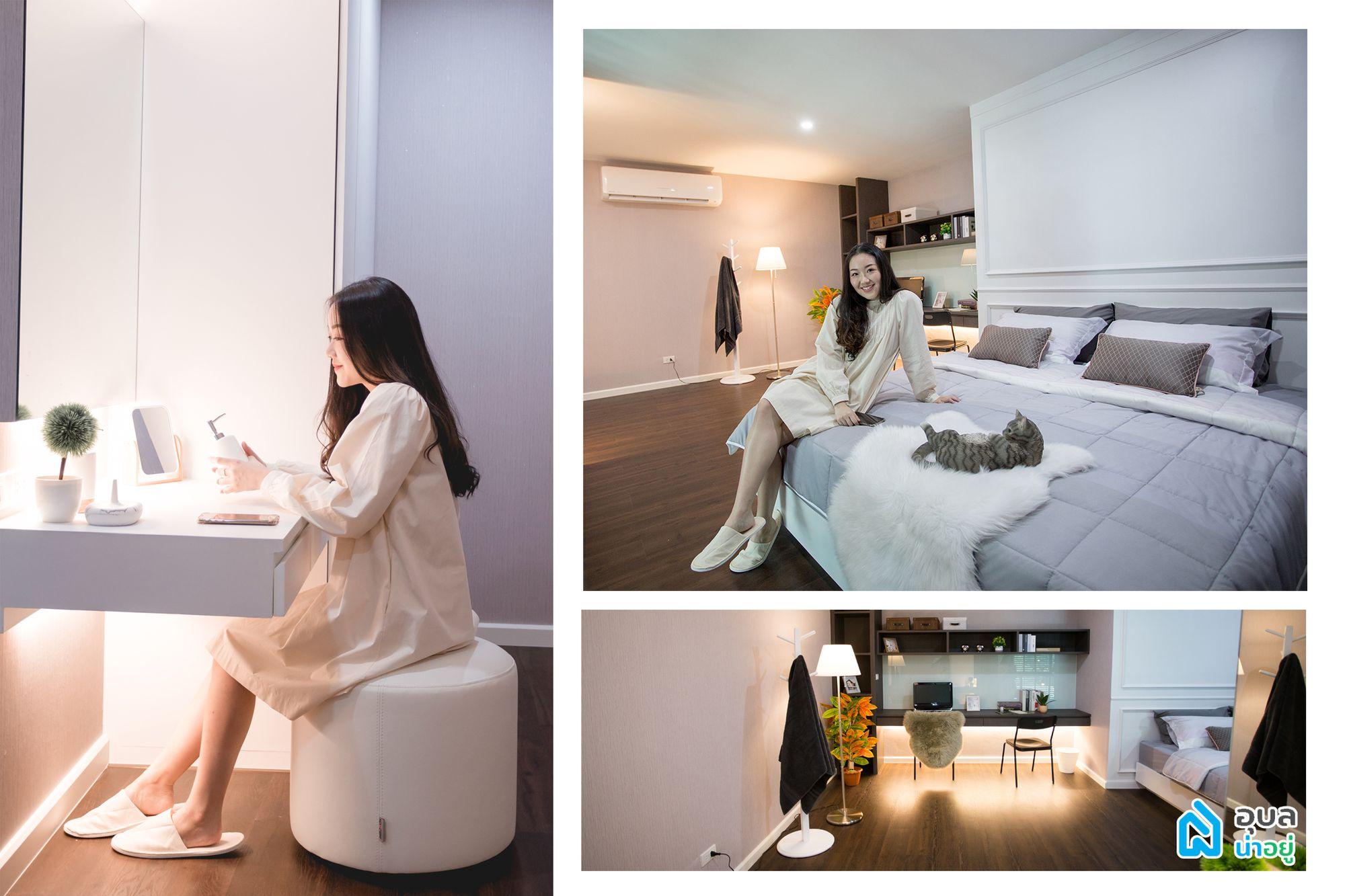 Penta P Residence - ห้องนอนใหญ่