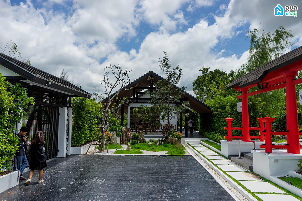 Ai Garden Café & Studio