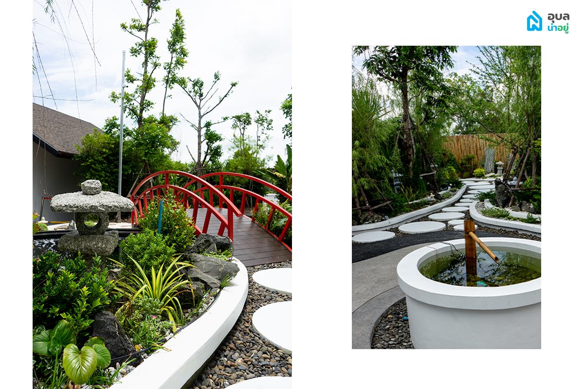Ai garden cafe - สะพานโค้ง