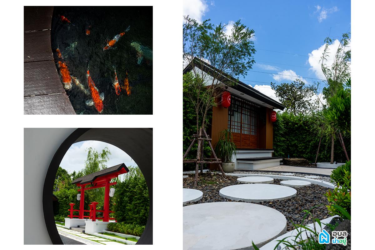 Ai Garden Café & Studio ญี่ปุ่น จีน