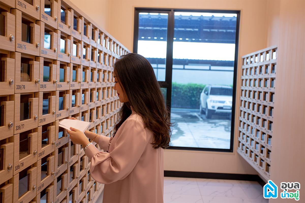 Mail box - Escent Ubonratchathani